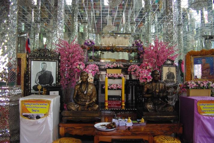 embalmed monk